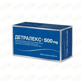 Detralex при разширени вени и хемороиди 500мг х90 таблетки - Servier